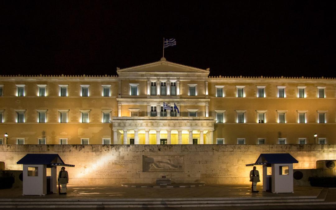 Greek letter bombs