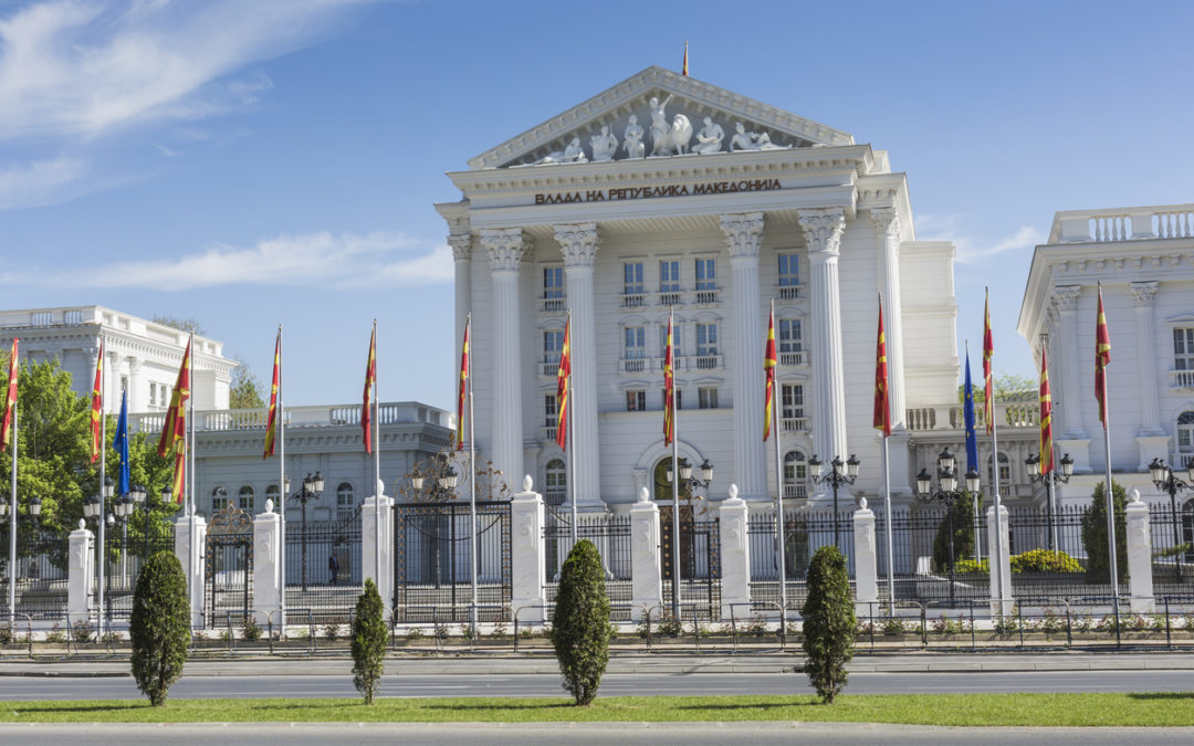 Macedonian unrest likely to escalate